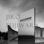 設計 高松 伸/株式会社高松伸建築設計事務所